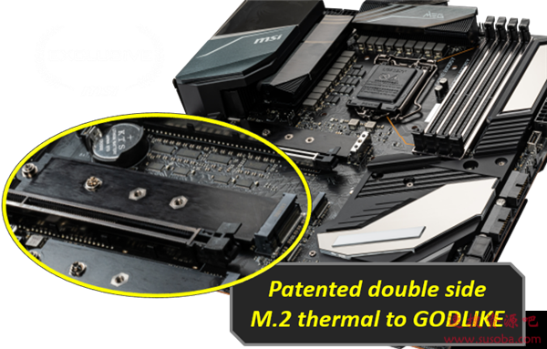 微星发布Intel 400系列主板全家桶:10层PCB板、ARGB信仰灯
