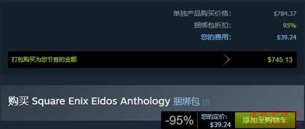 Steam超值优惠:54款游戏大作打包 总价暴降95%