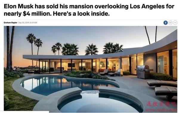 马斯克卖光房产是淡泊财富?房子是他最不值钱的资产!