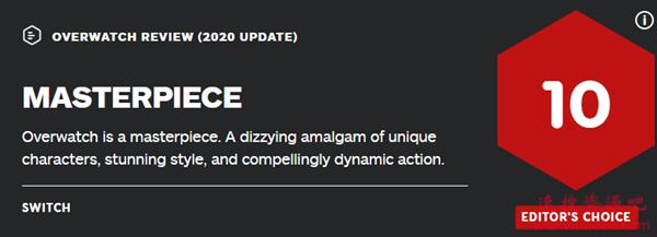IGN重测《守望先锋》给10分满分:杰出品质罕有对手