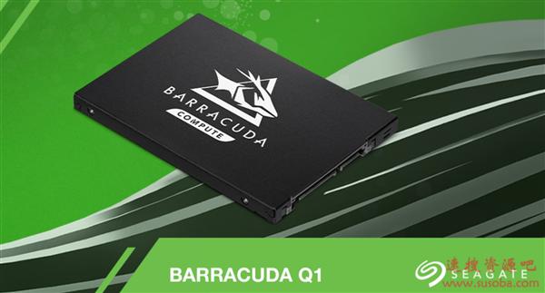 杀进QLC市场:希捷推出酷鱼Q1硬盘、3年质保、480GB起