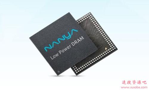 南亚科技:DRAM合约价格三季度仍将继续上涨