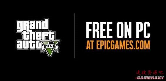 GTA5都白送了 Epic为了打败Steam都做了什么?
