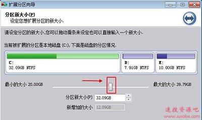 电脑C盘容量不够了?教你无损扩大系统盘空间
