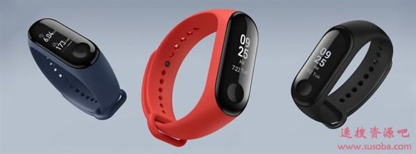 小米手环5曝光:屏幕增大、新增血氧饱和度监测支持