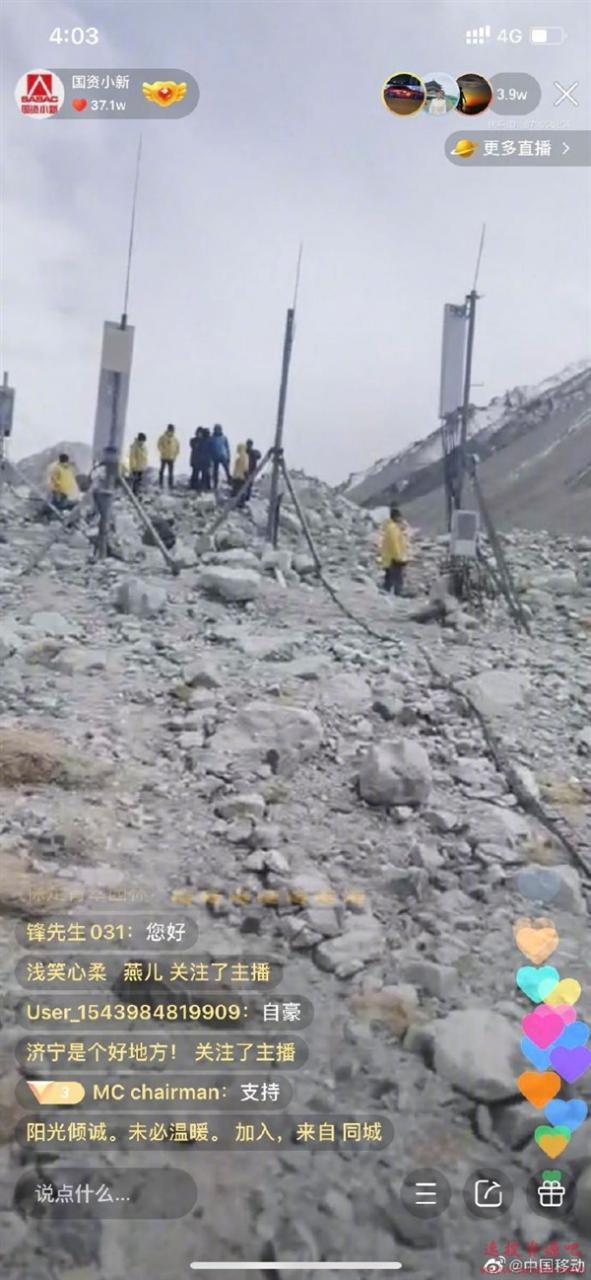 移动小姐姐探营5300米珠峰5G大本营:海拔最高厕所长这样