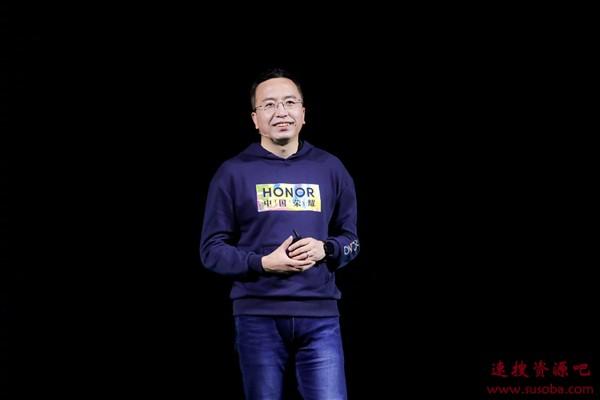 荣耀赵明:1500元的5G手机近在眼前