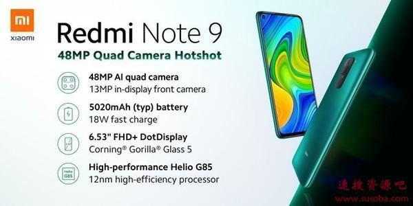 联发科正式发布Helio G85:Redmi获首发搭载