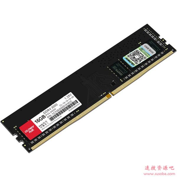 国产长鑫芯片!光威弈PRO 16GB DDR4-3000内存条上架