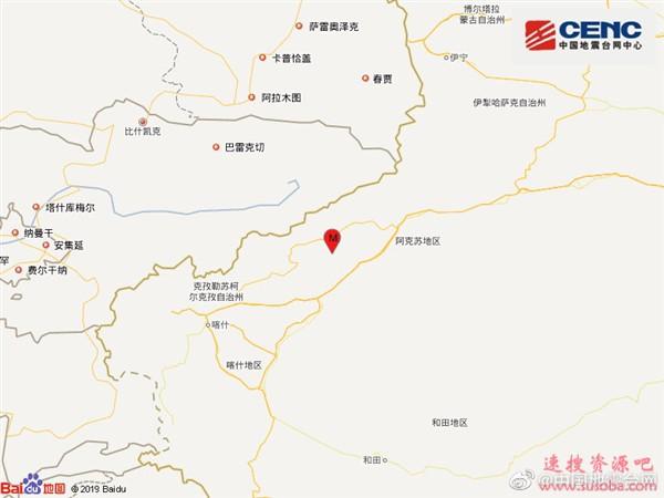 新疆突发5.2级地震:两次3.0级余震