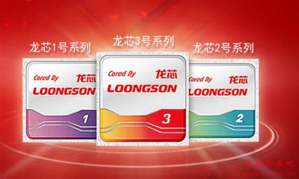 龙芯中科宣布三大福利:这些统统免费