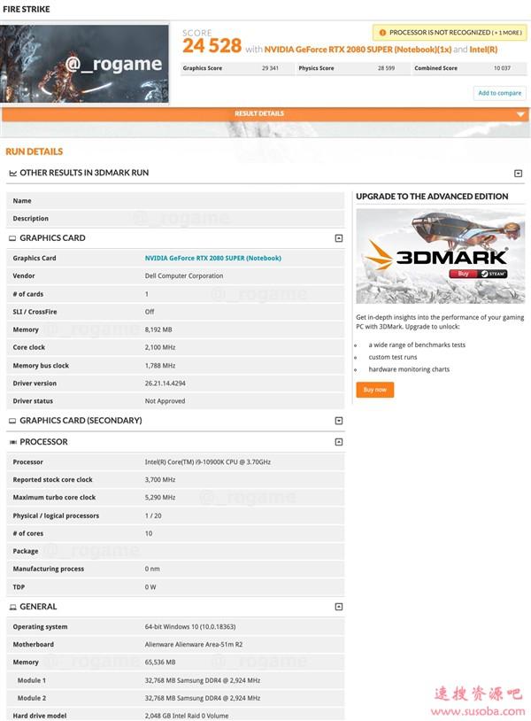 戴尔外星人Area-51m笔记本升级十核i9-10900K:搭档RTX 2080 Super