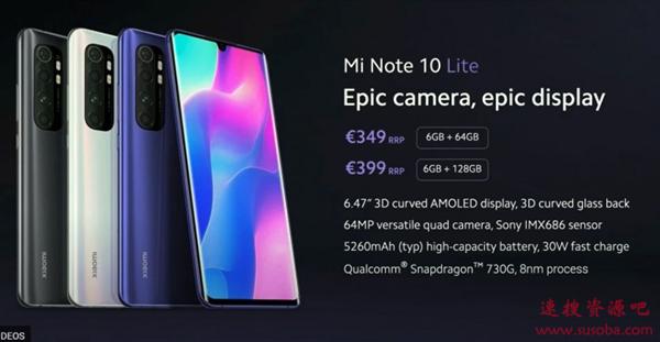 小米Note 10 Lite海外发布 小米臧智渊:无缘中国市场