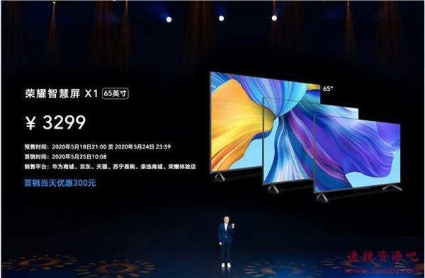 荣耀智慧屏X1 65英寸仅3299 赵明:要达到X1标准友商都要五六千