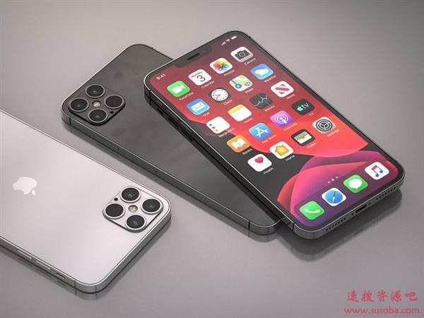 比iPhone SE还小!iPhone 12的尺寸或将与iPhone 5一样