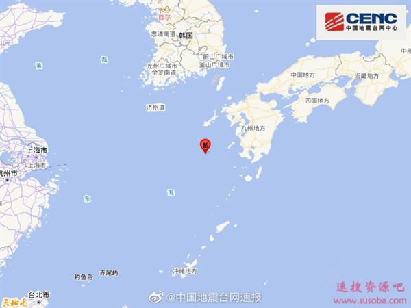日本九州岛海域发生6.0级地震:中国多地震感明显