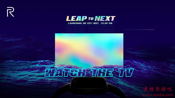 又一手机厂商杀入电视领域 realme TV将于5月25日发布