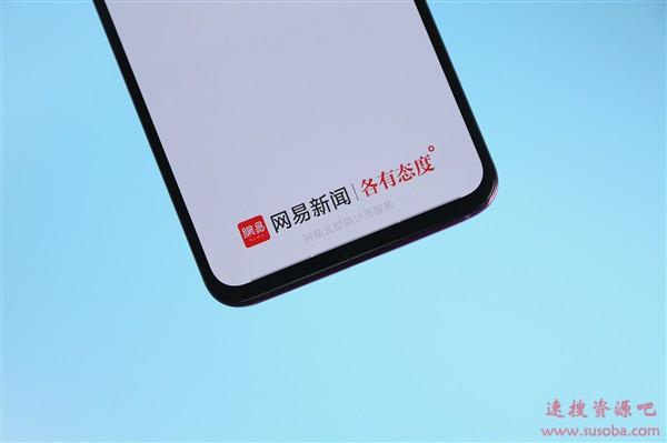 市值3090亿元的网易:秘密申请香港二次上市
