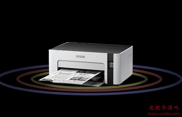 爱普生全系适配统信UOS:国产系统不缺打印机、扫描仪