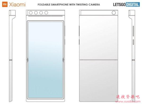 真全面屏!小米可折叠手机专利了解一波:下半年量产?