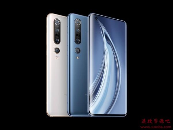 骁龙865+DXO第一 小米10 Pro发布4个月首次降价 24期免息分期