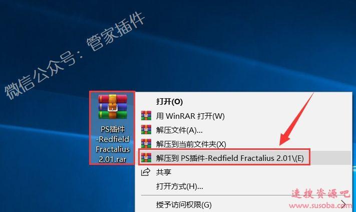 如何安装PS插件-滤镜插件-Redfield Fractalius 2.01?
