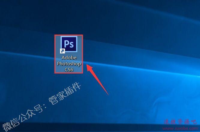 如何安装PS插件-人像磨皮软件-ArcSoft Portrait+?
