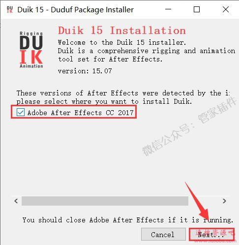 AE插件『duik15』下载与安装教程