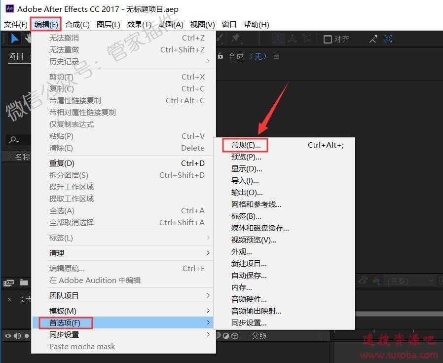 AE插件『GifGun v1.7.5』下载和安装教程