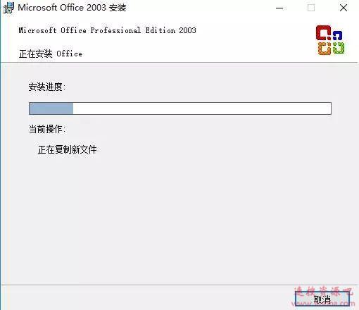 office2003下载和安装教程