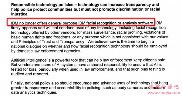 人脸识别原罪 IBM高调放弃 网友:太晚了
