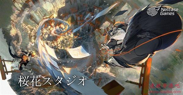 """网易在日本设立""""樱花工作室"""" 专注于研发主机游戏"""