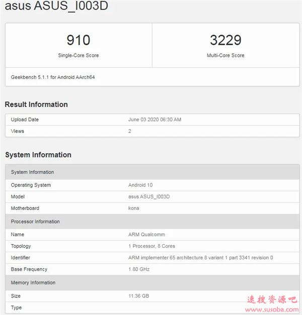 电竞之王!华硕ROG Phone 3 12GB版本曝光:跑分更强