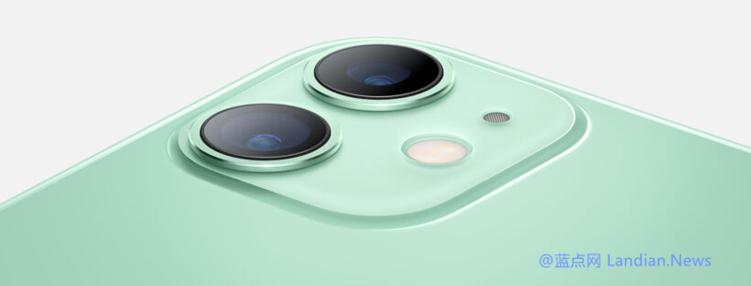 数据显示iPhone 11为全球上半年智能手机出货量冠军 共售出3770万台