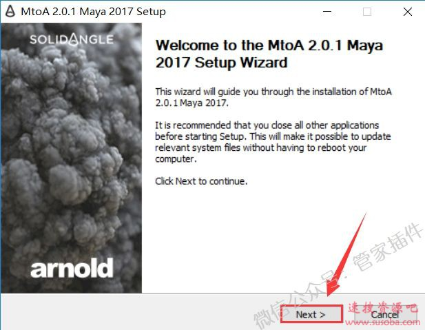 Maya插件『Arnold渲染器2.0.1』下载与安装教程