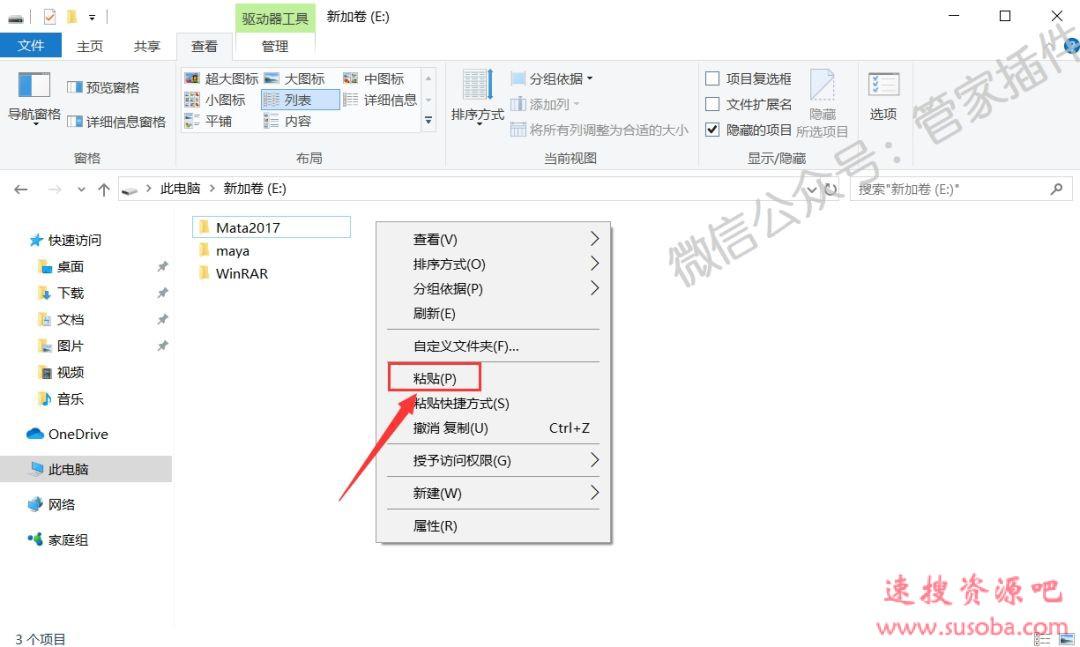 Maya插件『毛发羽毛模拟插件-Ephere Ornatrix 2.3.7』下载与安装教程
