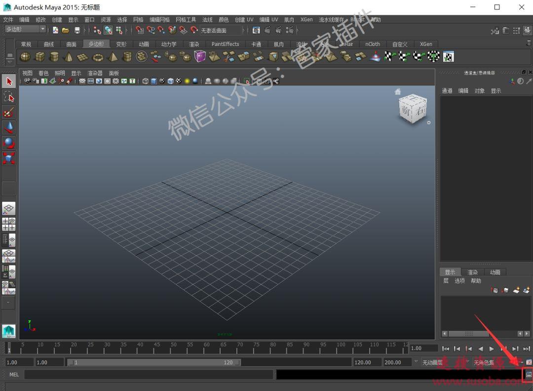 Maya插件『布尔建模工具插件-KTools v1.1』下载与安装教程
