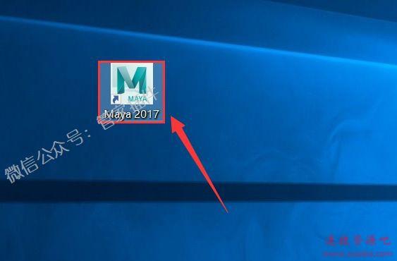 Maya插件『模拟卡通效果材质渲染插件-Pencil4.0.3』下载与安装教程