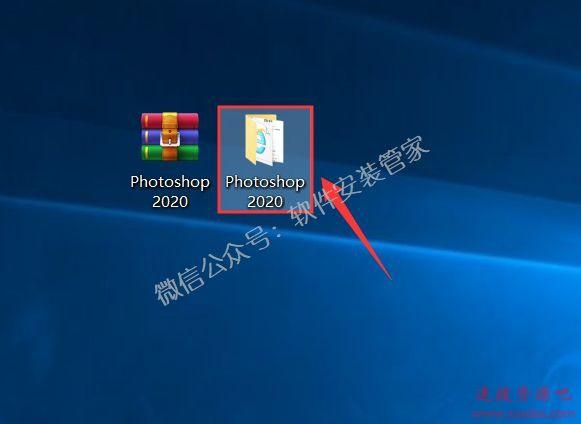 Photoshop 2020软件下载与安装教程