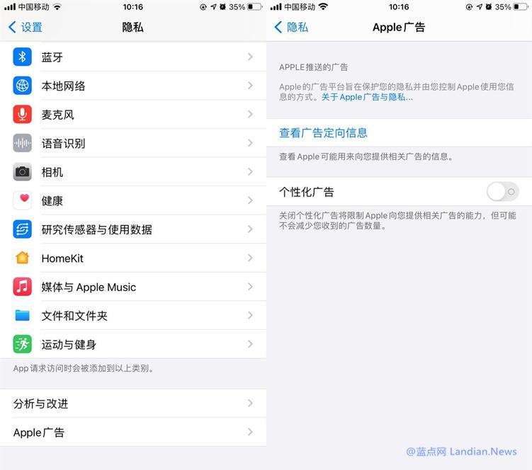 苹果推出iOS 14正式版 改进隐私策略/麦克风提示/桌面小工具/APP库