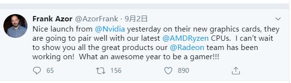 NVIDIA发布RTX 30系列显卡 AMD祝贺:等不及看Radeon好戏了