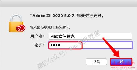 【Mac软件】Adobe_Dimension_3.0.0.1082下载与安装教程