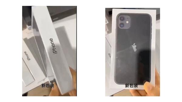 网友晒iPhone 11新包装:耳机、充电头统统去除