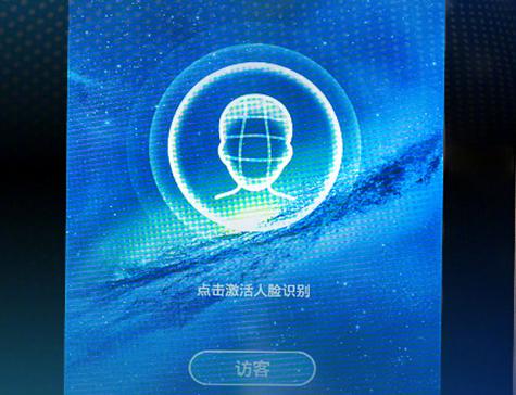 """【速搜资讯】全国首个!杭州拟规定物业不得强制业主""""刷脸""""进入"""
