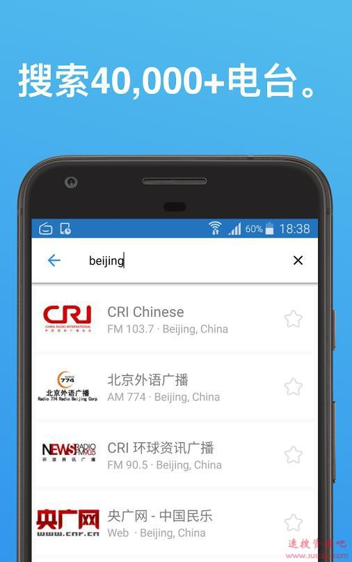 【安卓应用】全球收音机Simple Radio v3.4.3 高级中文版(去除全部广告)
