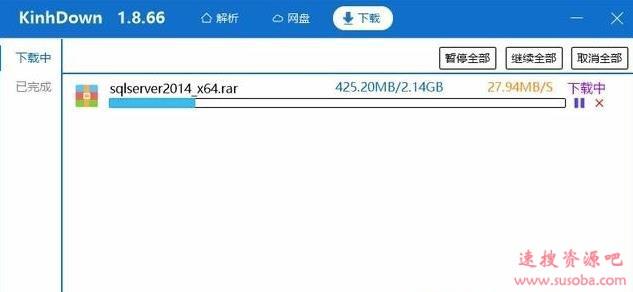 【精品软件】KinhDown v1.8.76-百度网盘免登陆高速下载工具+安卓公测版