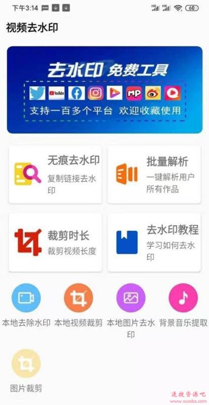 【安卓应用】下载王v1.3.3脱壳解锁会员版免费下载