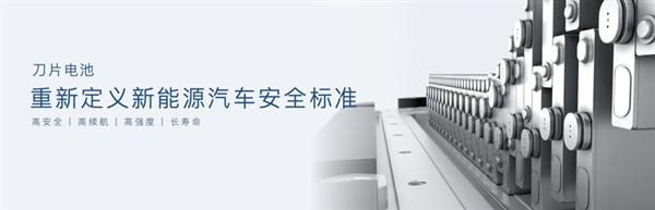 【速搜资讯】发动机热效率全球最高 比亚迪广州车展秀肌肉:公开大量核心技术