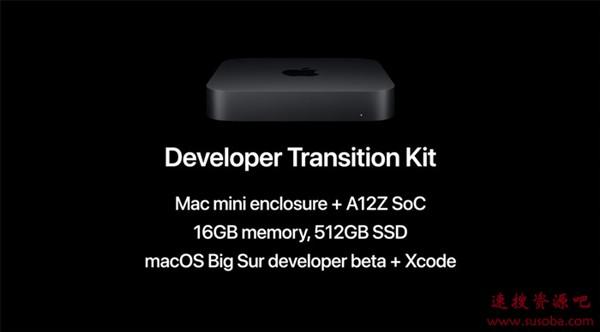 【速搜资讯】苹果Mac换用ARM 跑X86软件真的不会卡吗?