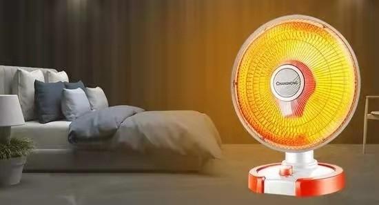 【速搜资讯】不想冻成狗 空调、小太阳、电油汀...哪种好?
